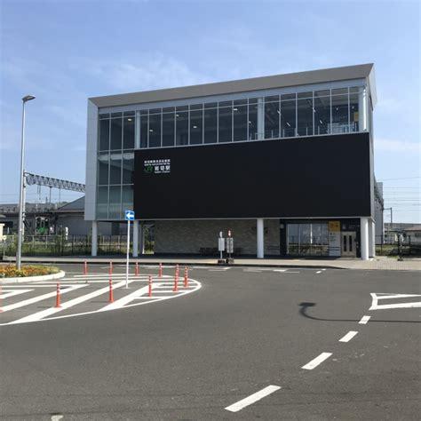 岩切 駅 から 仙台 駅