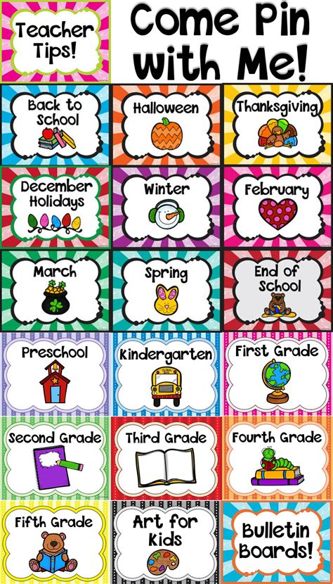 classroom rules template survive the first day back at school after winter break