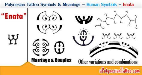 polynesian designs and meanings nana henna ungaran semarang polynesian symbols