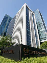 Bank Of Tokyo Mitsubishi Ufj New York by Regulator In New York Sets Tough Bank The New York