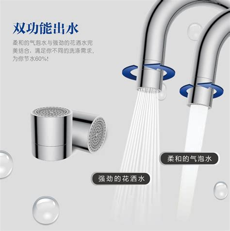 kitchen faucet touch dual function water saving faucet aerator faucet tap