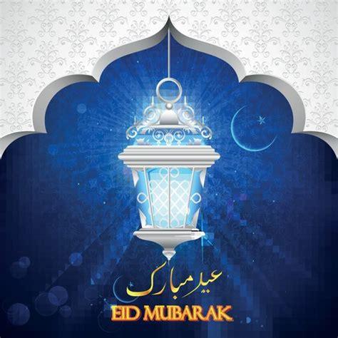 eid mubarak images  eid mubarak photo eid  pics hd