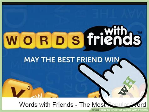 word   letters wwf images