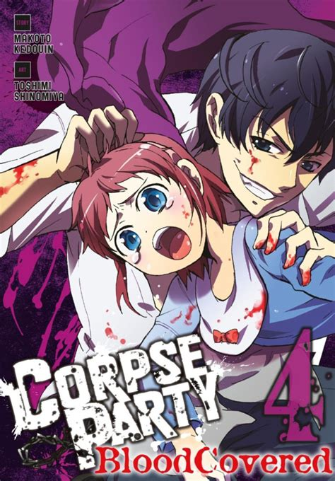 Corpse Party Blood Covered 4 Vol 4 Issue