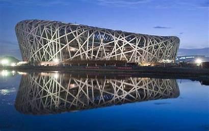 Architecture Modern Water Shore Doj Buildings Resolution