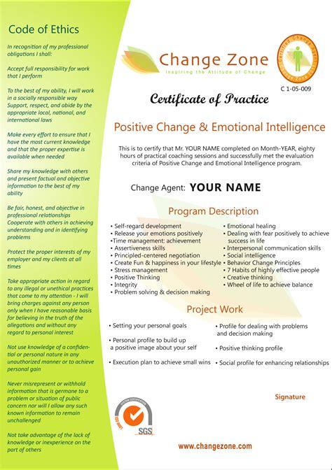 certification of practice