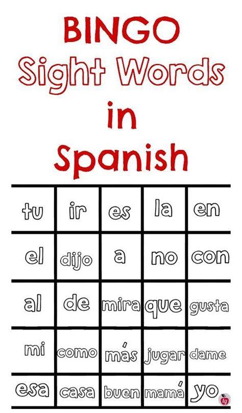 practice spanish sight words  printable bingo