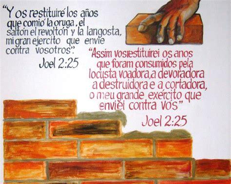 PROMESA BIBLICA DIA A DIA DETALLITOS CRISTIANOS Gabitos