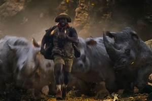 Jumanji 2017 Online : jumanji welcome to the jungle 2017 online trailer watch ~ Orissabook.com Haus und Dekorationen
