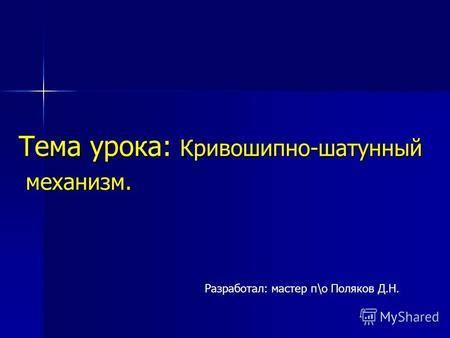 Приказ министерства энергетики рф от 30 июня 2014 г. n 400. докипедия