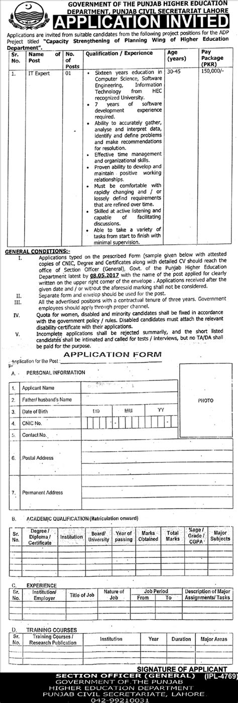 application post it bureau punjab civil secretariat lahore 2017 it expert punjab
