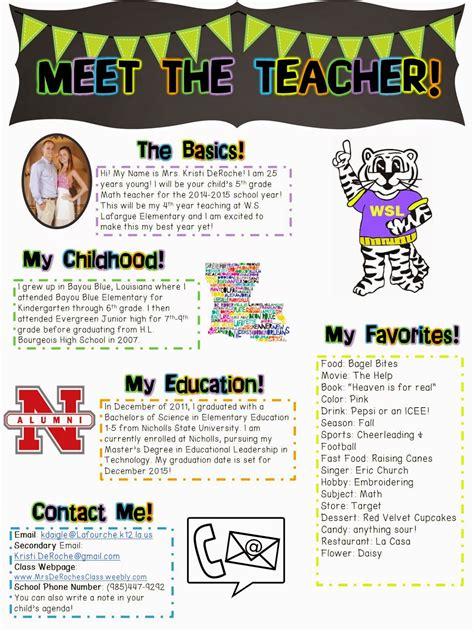 free meet the teacher keep calm and teach on classroom sneak peek sort of