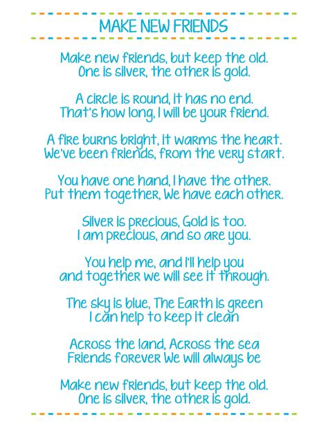 friends printable girl scout song lyrics