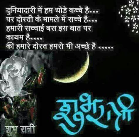 anjali ji images  pinterest hindi quotes