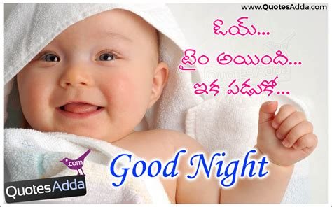funny good night wallpaper  mariacenourapt