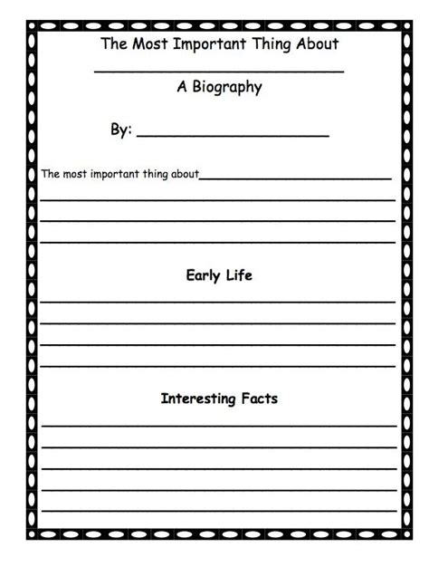 bipgraphy template a first grade biography template after reading the