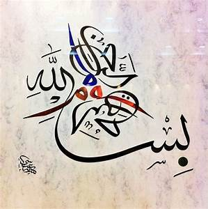 30+ Arabic Calligraphy Collections