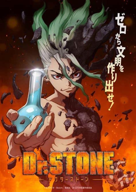 el anime de dr stone acude  la jump festa