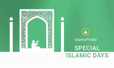 muslim holidays  islamic    festivals