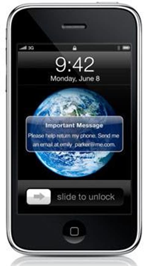 how does find my iphone work 187 mobileme has new find my iphone feature