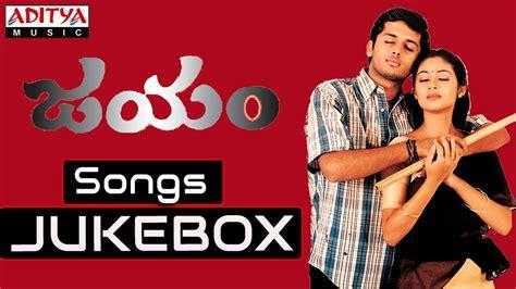 jayam telugu  songs jukebox nithin sadha youtube
