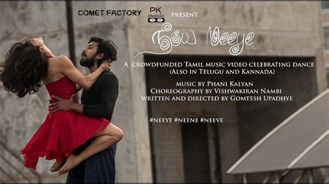 Neeye- Tamil Music Album (2016)