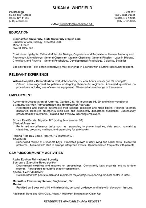 sample resume for college sample college student resume examples