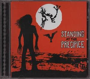 Sardu - Standing At The Precipice (2015, Speed Metal ...