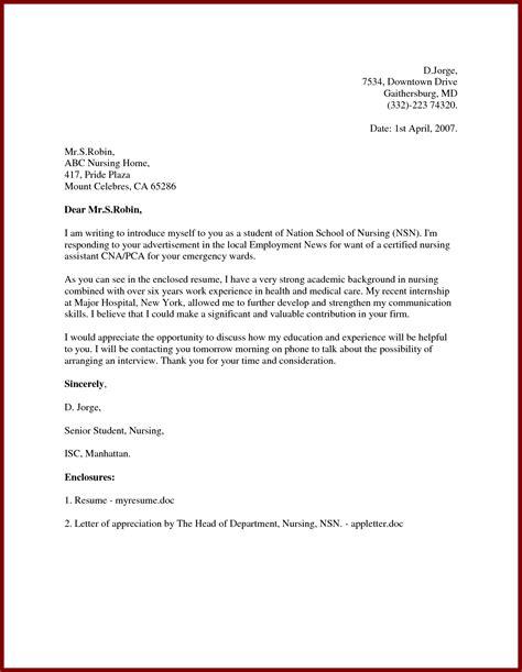 application letter sample hrm objective resume job