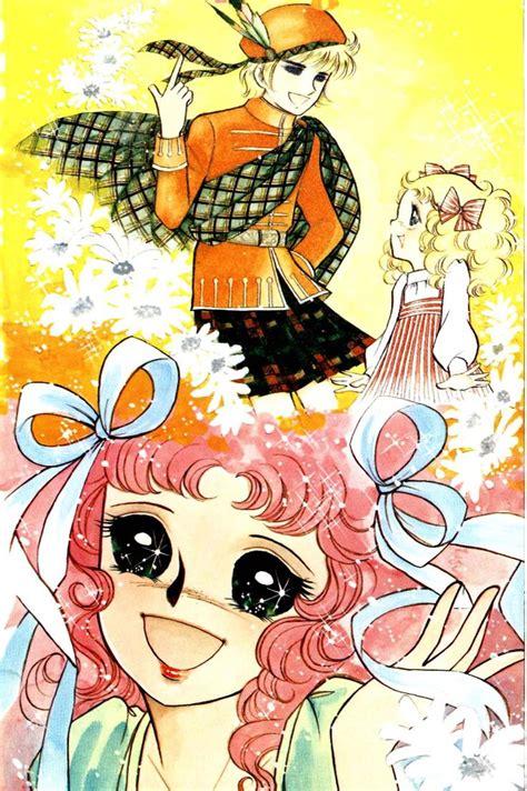 igarashi yumiko candy candy manga shojo pinterest