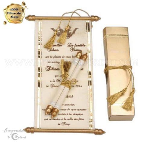 faire part mariage parchemin parchemin idriss en v 233 ritable fibre de soie pour mariage