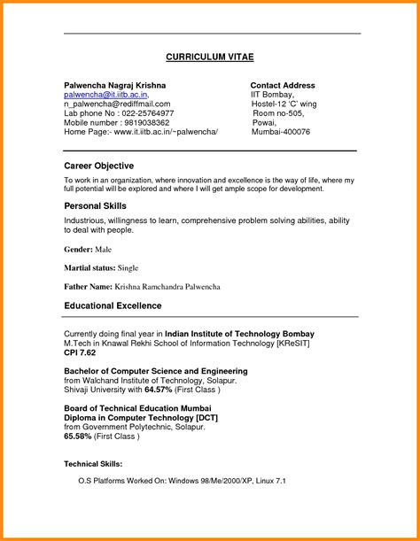 7 personal skill list reporter resume
