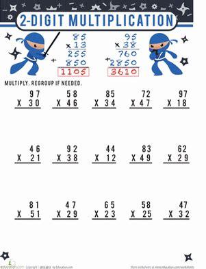2digit Multiplication  Worksheet Educationcom