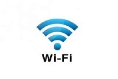 Accès internet/WIFI gratuit avec vos équipements informatiques