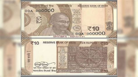 government introduces rs 10 note it 39 s chocolate brown