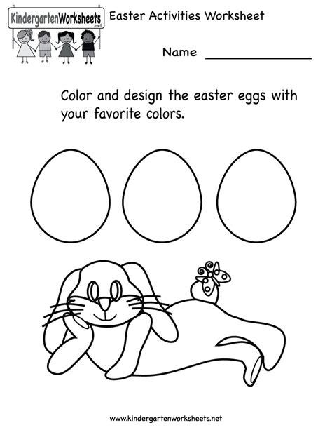 kindergarten easter activities worksheet printable just