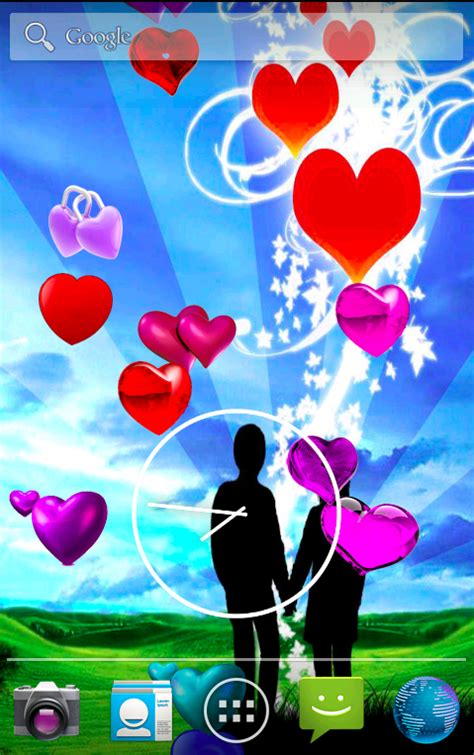 s love p name wallpaper