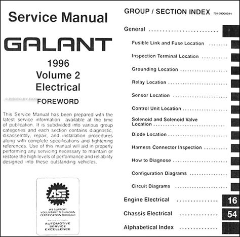 1996 mitsubishi galant a c and anti theft radio repair shop manual supp
