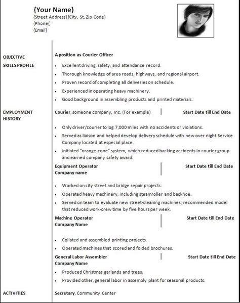 resume templates for microsoft word microsoft office word 2010 cv template 24448
