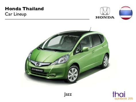 honda thailand car lineup