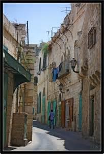 Bethlehem Israel Streets