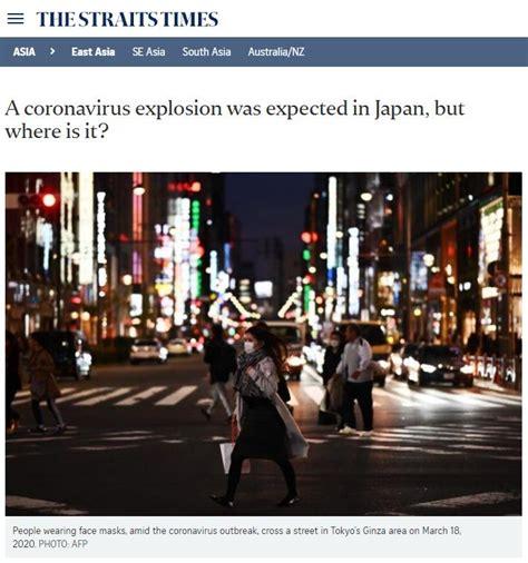 日本 海外 の 反応 パンドラ
