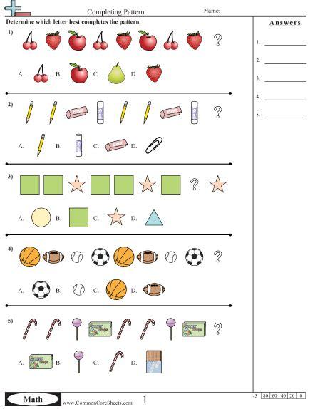 Visual Multiplication Worksheets For Grade Worksheets For All  Download And Share Worksheets