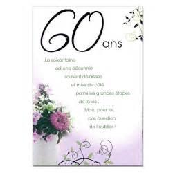 anniversaire de mariage 60 ans cartes anniversaire femme 60 ans