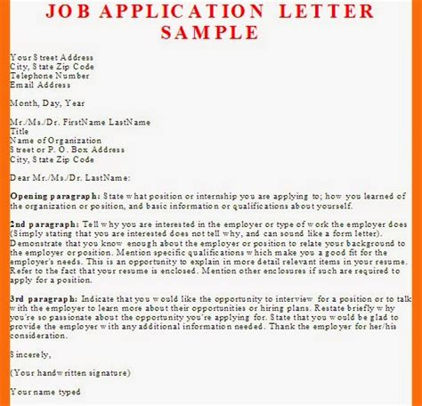 business letter format job application sample business