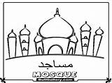 Mosque Coloring Pages Islamic Printable Kaba Clipart Colouring Cartoon Print Prayer Palace Getcolorings sketch template