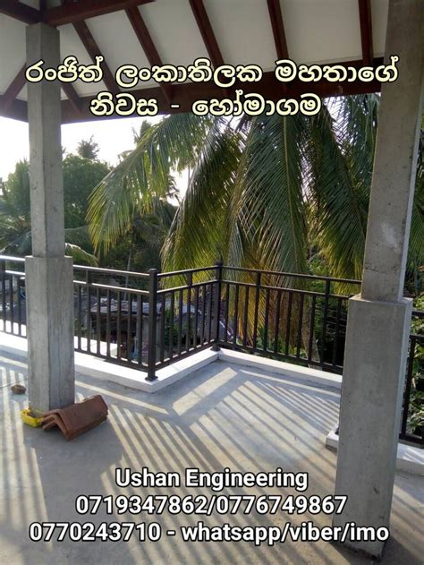 handrail design sri lanka steel handrail sri lanka