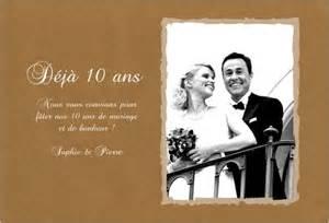 10 de mariage invitation 10 ans de mariage noces d 39 étain invitations anniversaire