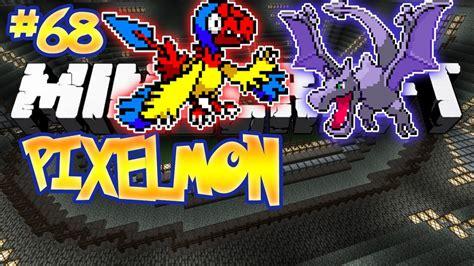 Pixelmon (2.5.2 Minecraft Pokemon