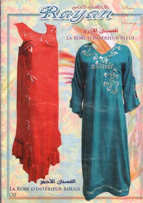 robes d interieur du magazine rayan holidays oo
